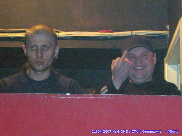 Serg and Kolpogon