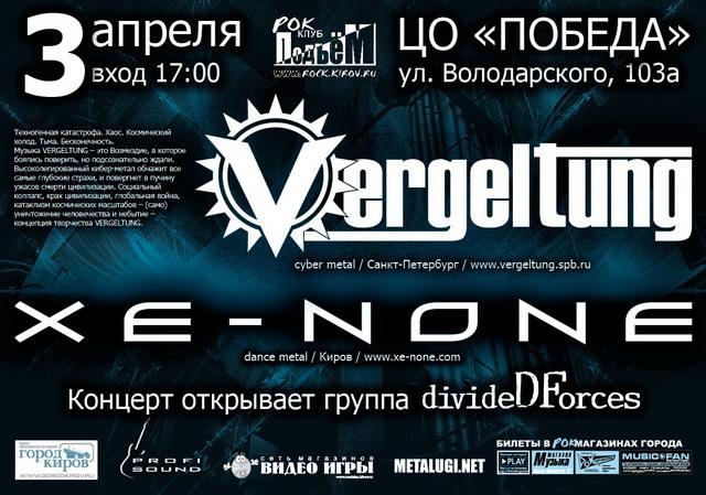 Расписание автобусов Рязань Москва цены на билеты от 430