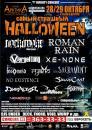 28 / 10 / 11 - Xe-NONE на Halloween (Санкт-Петербург)