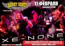 11 / 02 / 2012 - Большой сольник Xe-NONE в Санкт-Петербурге