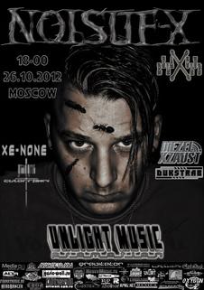 26 / 10 / 12 - X Cyber Halloween feat. Noisuf-X & Xe-NONE