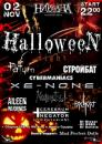 02 / 11 / 12 - Halloween Night feat. Xe-NONE (Екатеринбург)_s